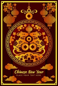 Chinese New Year 2020 Greeting Card 4