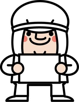 아저씨 요정 전보국 식품 공장장 대표