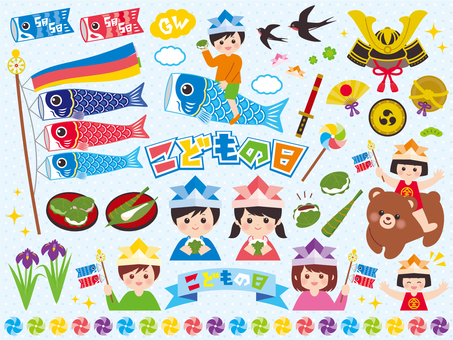 Children's day decoration set