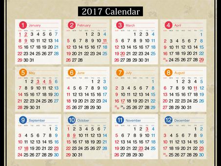 2017日曆