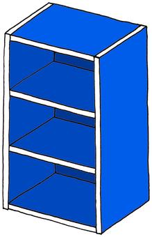 삼단 상자 파랑