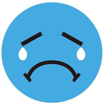 Crying mark
