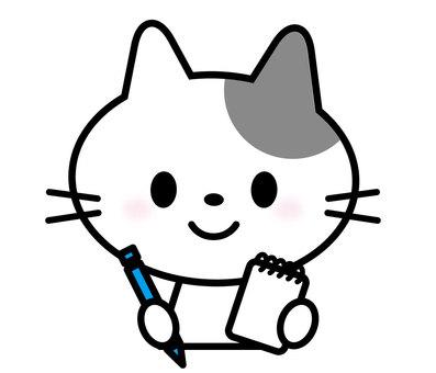Cat _ memo 2
