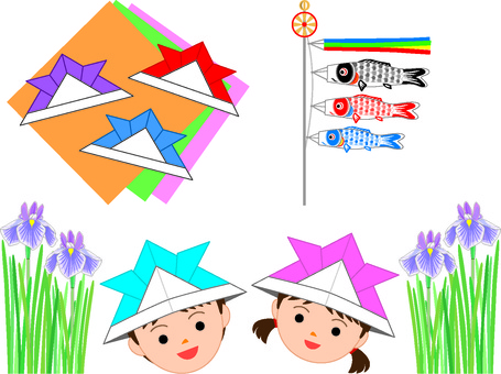 Children's day various