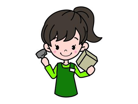 Girls - byte of cash register