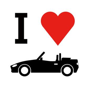 I LOVE マイカー(オープンカー)