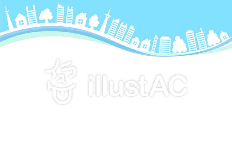 街並みフレーム空ブルーのイラスト