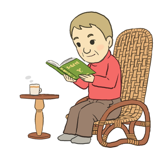 Reading uncle _