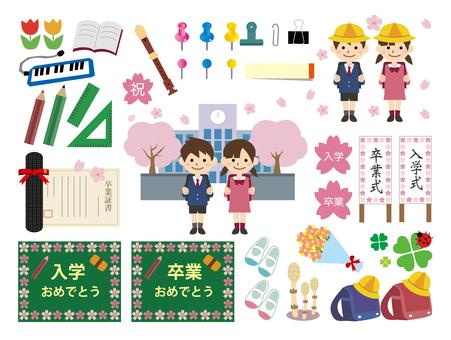 Graduation and entrance ceremony illustration