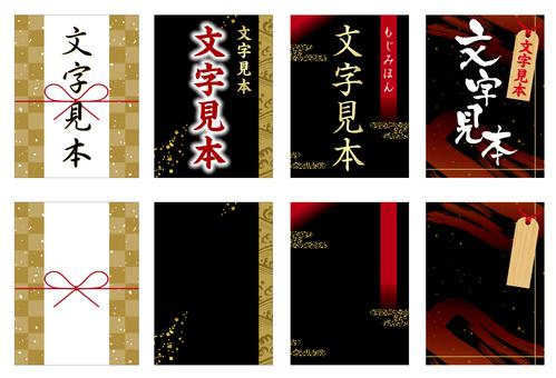 Japanese style frame set