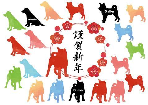犬 イラスト ラブラドール 柴犬 年賀状