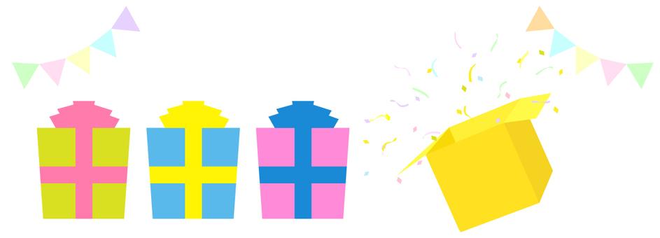Gift box _ Gifts _ Illustration