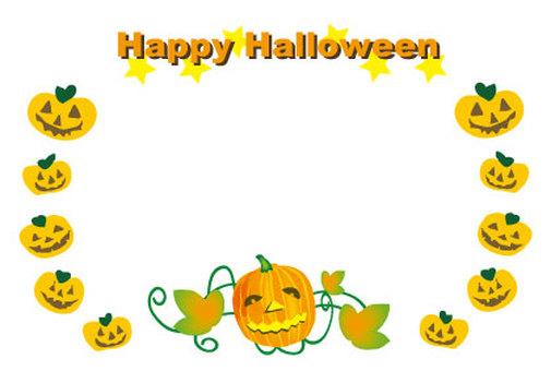Pumpkin Halloween Frame