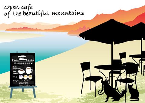 River Seseragi Open Cafe Autumn Card