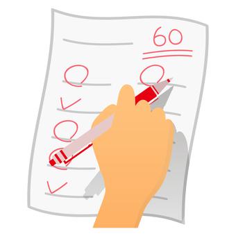 60 test scores