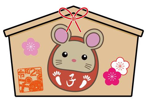 鼠標07_01(Ema)
