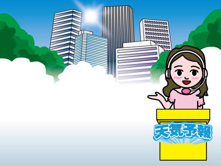 News program (8) weather forecast caster fine