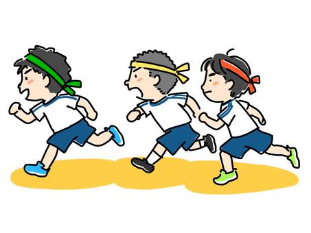 Elementary school race