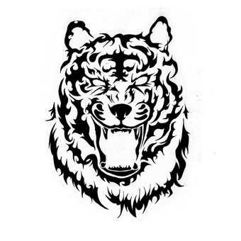 "Tribal ""Tiger"""