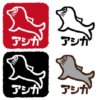Sea lions of sea lion