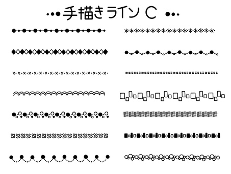 Hand-drawn line C