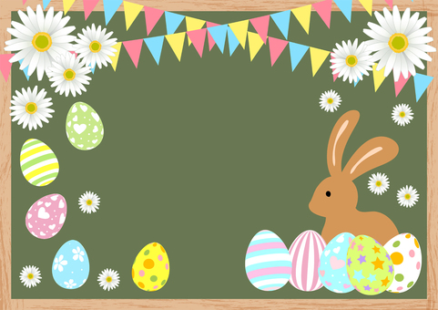 Chalkboard style Easter background