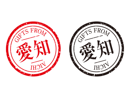 Aichi stamp gift label red black
