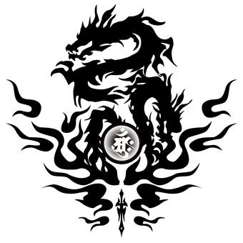 tribal-dragon-002