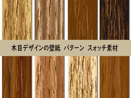 Wood grain set