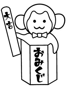 Omikuji Daikicharu
