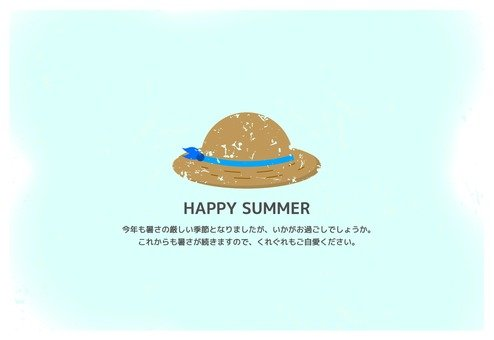 HAPPY SUMMER and paper style