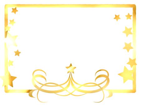 Star sparkle card