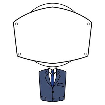 Suit B (color)