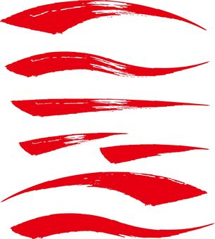 Brush Characters Horizontal Lines Various Red
