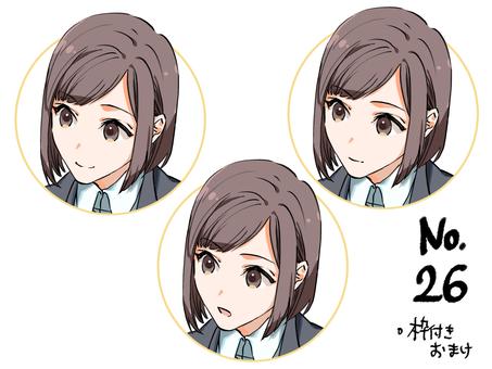 OL Yamada 26 supplement 2