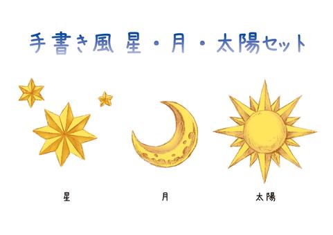 Hand-written style star ・ moon ・ sun set