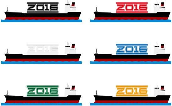 Tanker 2016