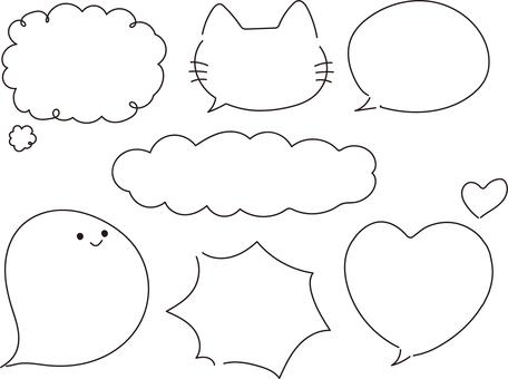 Hand drawn [no color] speech bubble set