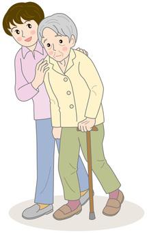 Walking care