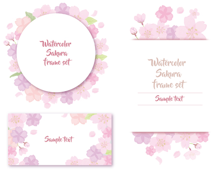 Watercolor cherry frame set