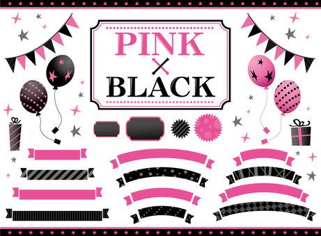 소재 블랙과 핑크