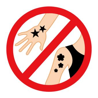 Prohibited mark (Idezumi)