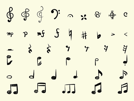 Handwritten music symbol set