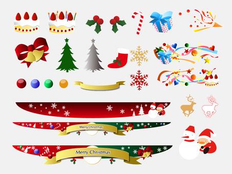A lot of Christmas