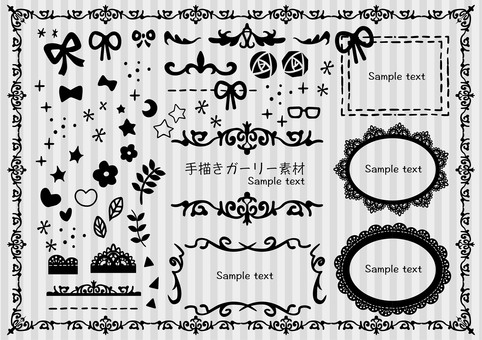 手描きガーリー素材01