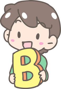 Have an alphabet (B)
