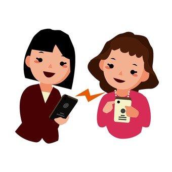 Contact exchange 1