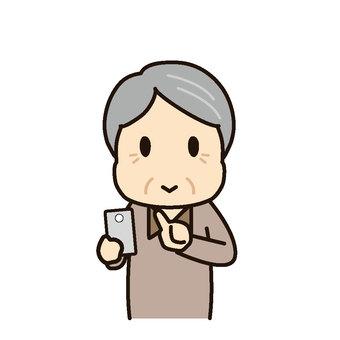 Grandpa smartphone