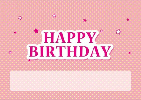 Birthday card (Pink polka dots)