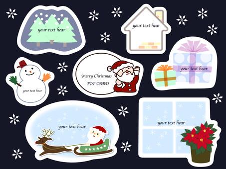 POP card for Christmas